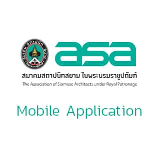 ASA Mobile Application