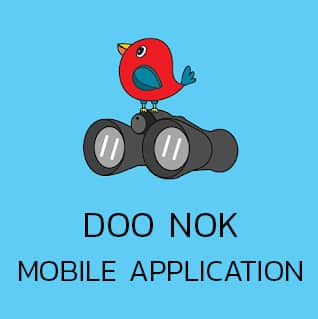 Doo Nok Mobile Application